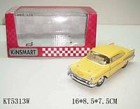 Машина металл KINSMART KT5313W Chevrolet Bel Air 1957, в коробке 16-8-7см