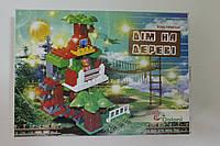 Міні конструктор Дім на дереві 43 детал. 01388814 в картонній коробці 25х35 см