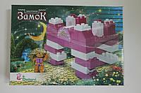 Міні конструктор Замок 37 детал. 01388819 в картонній коробці 25х35 см