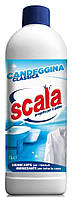 Scala Candeggina 1 L / Отбеливатель Скала классический 1л