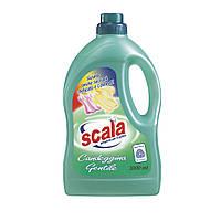 Scala Candeggina Delicata 1 L / Отбеливатель и пятновыводитель для цветных и деликатных вещей