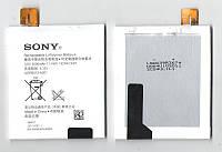 Батарея (аккумулятор) AGPB012 для Sony Xperia T2 Ultra Dual (D5322) 3000mAh 3.8V (оригинал 100%)