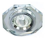 Точечный светильник Feron 8020-2 MR16 серебро/серебро