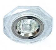 Точечный светильник Feron 8020-2 MR16 мерцающее серебро/серебро