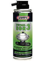 Wynns Petrol EGR 3 Очиститель воздухоприемной системы, впускных клапанов, датчика расхода воздуха, EGR.