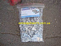 Заклёпка на колодку Камаз, Зил 8х18 (1 кг -320 штук) Производитель Мелитополь, Украина