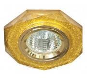 Точечный светильник Feron 8020-2 MR16 мерцающее золото/золото
