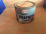 Смазка графитная Агринол 0,5л, фото 2