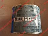Смазка графитная Агринол 0,5л, фото 4