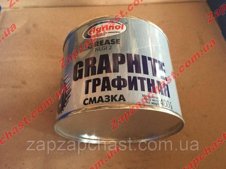 Смазка графитная Агринол 0,5л