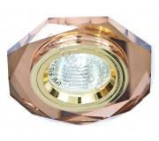 Точечный светильник Feron 8020-2 MR16 коричневый/золото