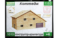 """Конструктор-архитектура """"Коттедж"""""""