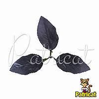 Листья розы Черно-фиолетовые из ткани 30 шт/уп