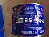 Шрус смазка Агринол 0,5л SHRUS-4, фото 3