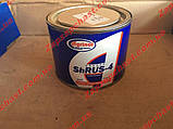Шрус смазка Агринол 0,5л SHRUS-4, фото 5