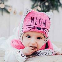 Шапка и шарф для девочки  ДЕМБОХАУС р-ры 42,44