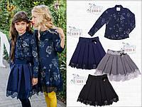 Школьная форма юбка со встречными складками и широким кружевом, синяя,1213, МОНЕ
