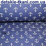 Ткань с якорями на синем фоне (№ 115а)., фото 2