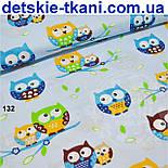 Ткань с цветными совами на голубом фоне (№132)., фото 4
