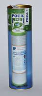 "Картридж для систем очистки воды - карбон блок ""Роса-542""(Таиланд) 2,5х10"