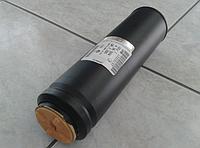 Отбойник (демпфер, буфер) заднего амортизатора верхний с пыльником GM 0436504 0436432 13315197 13251090 OPEL INSIGNIA