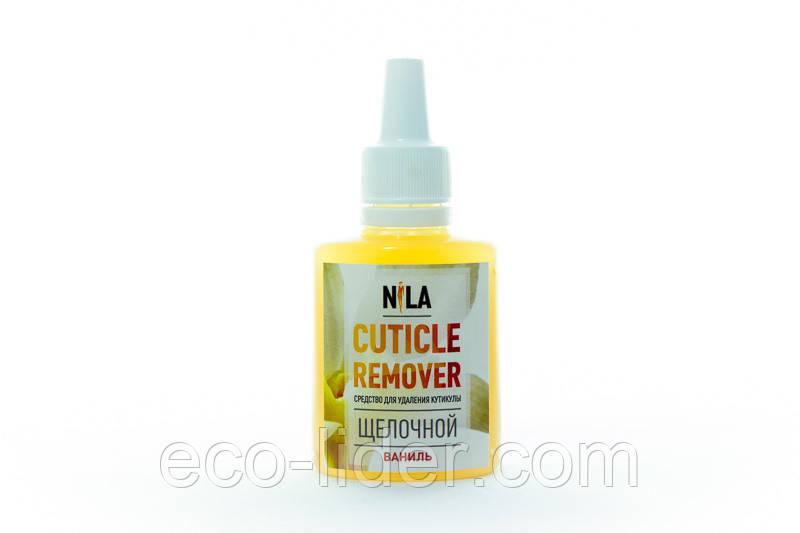 Средство для удаления кутикулы Nila Cuticle Remover ваниль (щелочной), 30 мл.