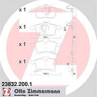 АНАЛОГ для Opel 1605177  GM 95514416 Колодки тормозные передние (к-т 4шт.) 1605177 1605998 1605992 1605035 1605080 1605009 1605957 1605252 1605996