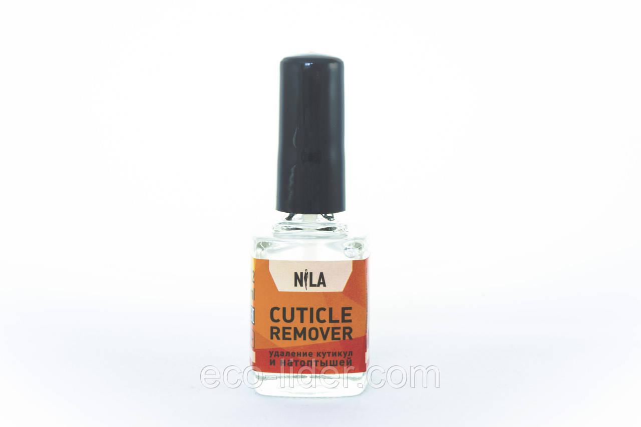 Средство для удаления кутикулы Nila Cuticle Remover (с кисточкой), 12 мл
