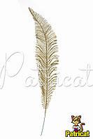 Лист-перо Золотой с глиттером (блестками) 1 шт