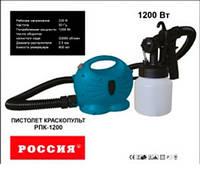 Краскопульт электрический Россия РПК-1200
