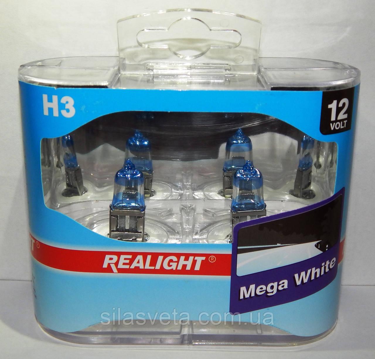 """Автомобильные галогенные лампы """"REALIGHT"""" (H3)(Mega White)(12V)(55W)"""