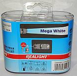 """Автомобильные галогенные лампы """"REALIGHT"""" (H3)(Mega White)(12V)(55W), фото 2"""