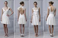 Свадебное платье - Роскошь