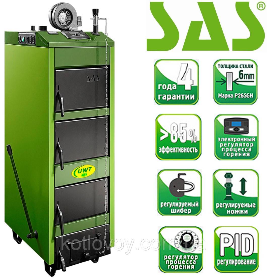Твердотопливный котел длительного горения SAS UWT (с автоматикой)