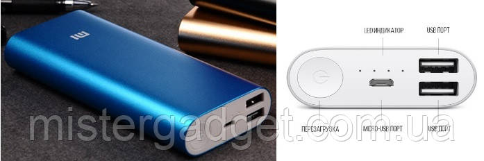 Внешний аккумулятор PowerBank 16000mA Xiaomi копия, фото 2