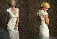 Короткое свадебное платье - Диана