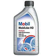 Масло трансмиссионное Mobil Mobilube HD 80W-90 1L Минеральное