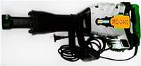 Отбойный молоток Ижмаш МО-2400