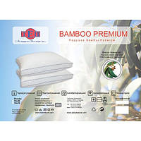 Подушка ТЕП «Bamboo» PREMIUM 70-50
