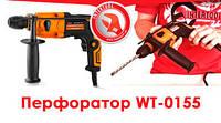 Перфоратор STORM WT-0155 400 Вт