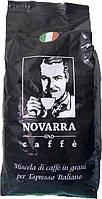 Кофе зерновой NOVARRA Black