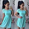 Платье с гипюровым верхом, фото 2