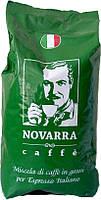 Кофе зерновой NOVARRA Green