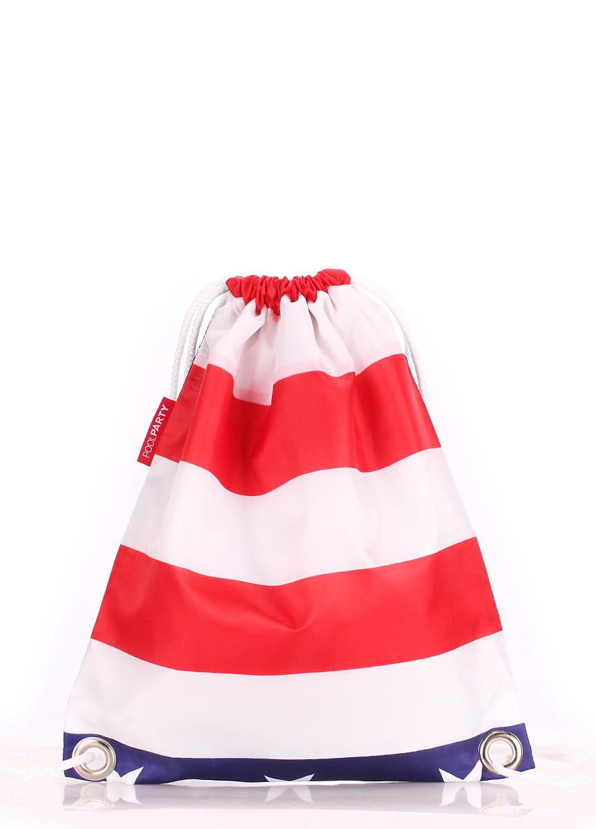 Молодежный рюкзак sack-usa