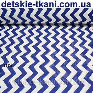 Бязь с синим зигзагом № 117а, плотность 125 г/м.кв.