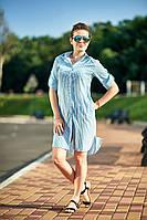 Платье-рубашка ментоловое, фото 1