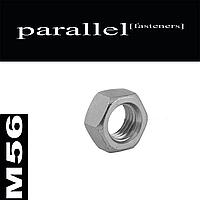 Гайка М56 кл. пр. 6.0, без покрытия
