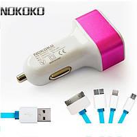 Автомобильное зарядное устройство К-05. Адаптер USB:1.2A и 2.1A