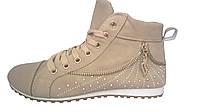 Женские демисезонные ботинки,кроссы