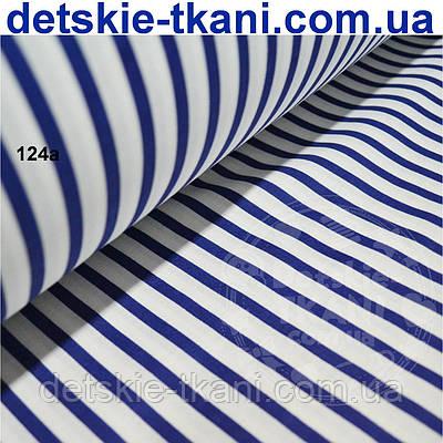 Бязь с синей полоской шириной 6 мм (№ 124а).